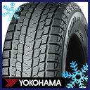 【送料無料】 YOKOHAMA ヨコハマ アイスガード SUV G075 195/80R15 96Q スタッドレスタイヤ単品1本価格