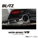 送料無料(一部離島除く) BLITZ ブリッツ マフラー NUR-SPEC VS ニッサン ノート(2012〜 E12系 E12)