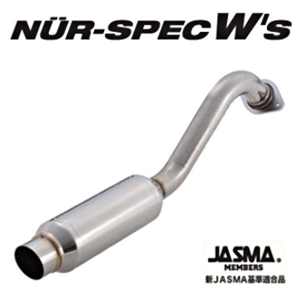 送料無料(一部離島除く) BLITZ ブリッツ マフラー NUR-SPEC Ws トヨタ アイシス(2004〜 全てのグレード ANM10W)
