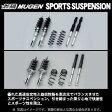 送料無料(一部離島除く)MUGEN 無限 スポーツサスペンションキットホンダ シビック タイプR(2007〜 FD系 FD2)