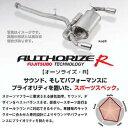 送料無料(一部離島除く) FUJITSUBO フジツボ AUTHORIZE R オーソライズR マフラー トヨタ マークX(2009〜 130系 GRX130) フジコーポレーション