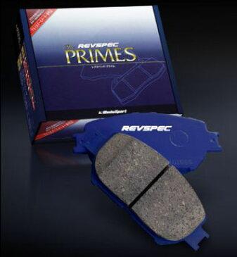 送料無料(一部離島除く)WEDS REVSPEC レブスペック プライム ブレーキパッド・フロントダイハツ ミラ(1994〜1998 L500系 L502S) フジコーポレーション