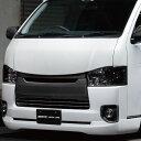 送料無料(一部離島除く) M-TECHNO エムテクノ Style-S FRONT LIP FRP トヨタ ハイエース(2004〜 200系 )