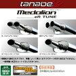 送料無料(一部離島除く) TANABE タナベ マフラー ユーロチューン ホンダ フィット(2007〜 GE7 GE7)