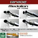 送料無料(一部離島除く) TANABE タナベ マフラー ユーロチューン トヨタ ウィッシュ(2009〜 20系 ZGE20W)