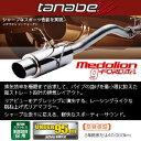 送料無料(一部離島除く) TANABE タナベ マフラー Gホーダン トヨタ ウィッシュ(2009〜 20系 ZGE25W)