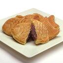 こし餡 たい焼き 20匹【たい焼き 鯛焼き たいやき 冷凍】