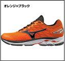 【送料無料】<mizuno・ミズノ>ウエーブライダー クッション性と安定性に自身あり!! wave rider 20 J1GC1703