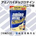 750_protein_va10