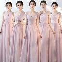 【5サイズ・5タイプ】ブライズメイド ドレス ロング ブライ...