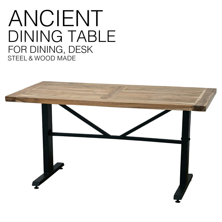【SS期間中 ポイント5倍!】『送料無料』 Ancient Steel & Wood DINING TABLE アンシエント ダイニング テーブル 長方形 150x75cm SPICE スパイス KRFG7010 デスク 作業台 北欧 スチール アンティーク ビンテージ