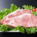 FJ A3 藤彩牛サーロインステーキ