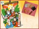 【敬老の日2006】安心して贈れる「縁起物あられ」江戸深川七福神個袋バラ