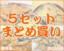 【5セットまとめ買い】2種えらべる詰合:手のし柿の種化粧箱(2種×125g)