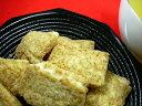 【玄米は無農薬で美味しく食べよう】玄米有機揚げ(塩) (平袋54g) 2袋セット×10セット ...