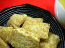 玄米有機揚げ(塩・醤油各1袋の平袋2袋セット)×10セット