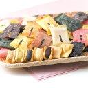 【敬老の日2006】8つの珍しい味たち!「粋なあられ」