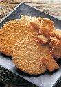 玄米まるごとセット有機揚げの塩・醤油(平袋)各1袋、計2袋炭火焼セット(塩3枚・醤油3枚)