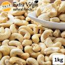 カシューナッツ 1kg ローストカシューナッツ 無添加 無塩 無油 素焼きカシューナッツ cashew ナッツ