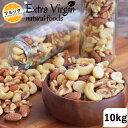 ロースト ミックスナッツ 1kg x10セット 送料無料 贅沢4種 ナッツ 無添加 無塩 素焼き mix nuts   フルッタ