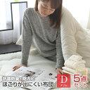 菌やカビから布団を守る! 固綿入り敷布団で底付き感を軽減 寝心地重視の布団セット