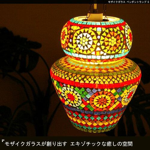 【 ポイント5倍 】 モザイクガラスペンダントランプG 【 17-2ic6-34a 】 【 ガラスランプ モザイクランプ ポイント照明 】