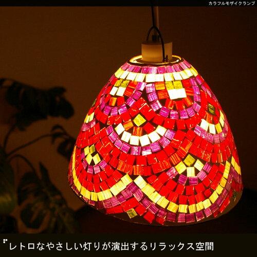 【 ポイント5倍 】 カラフルモザイクランプ 【 17-bx6-19a 】 【 ガラスランプ モザイクランプ ポイント照明 】