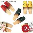 【 mizutori】 げたのみずとり 【 HIBINOKODUE+MIZUTORI 】 ひびのこづえ ひのきのはきもの ちょくせん お好きな組み合わせ2足セッ...