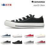 コンバース CONVERSE キャンバス オールスター ローカット CANVAS ALL STAR OX レディース メンズ ユニセックス 靴 シューズ