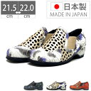 【78%OFF】 日本製 パンチングデザインと華やかな色あいが特徴的 マジックテープ 21.5 22