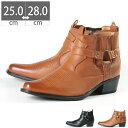 【30%OFF】 クレーン CRANE メンズブーツ メンズ ショートブーツ ウエスタンブーツ リングブーツ 5.5cmヒール サイドジッパー サイドジップ 紳士靴 コスプレ