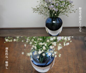 Mail Order Of The Starry Sky Flower Bud Vase Wedding The Right Glass
