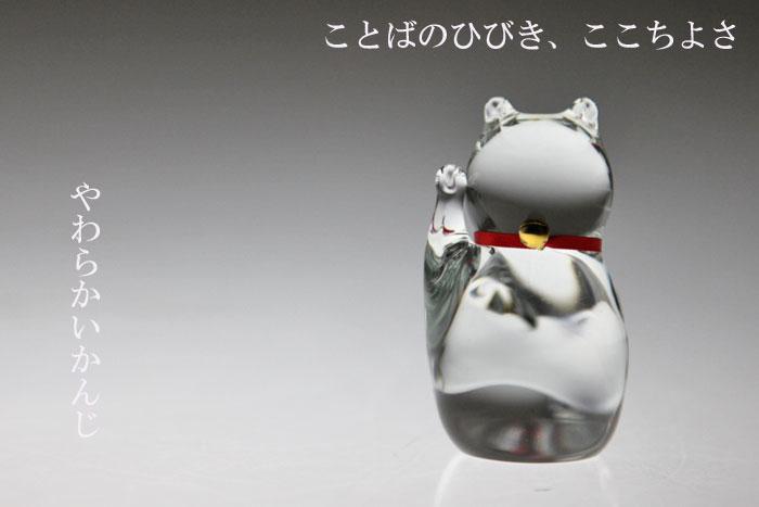 招き猫招き猫・金運招き猫・右手・風水・招き猫の置物・通販・販売...:gallery365:10001472