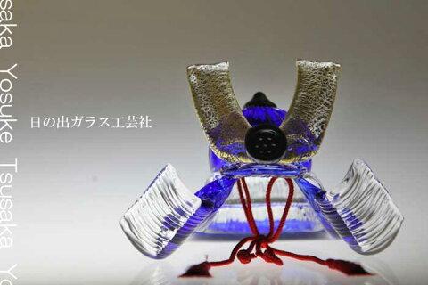 【送料無料】「ガラスの兜 瑠璃」兜・端午の節句・五月人形・節句・5月5日・販売・通販・お祝い・ギフトプレゼントに