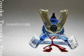 「ガラスの兜 青」兜・端午の節句・五月人形・節句・5月5日・販売・通販・お祝い・ギフトプレゼントに