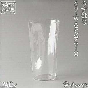 タンブラー ビアカップ・ビアグラス