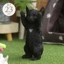 本物そっくり 子ネコ ばんざーい 黒猫 猫 置物 雑貨 グッズ かわいい おしゃれ オブジェ インテリア 飾り オーナメント ガーデニング