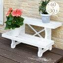 フラワースタンド 2段 ホワイト 幅60cm 花台 おしゃれ ラック プラスチック 屋外 ベランダ 室内 玄関 飾り 鉢台