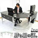 【 送料無料 】パソコンデスク ガラスPCデスク L型3点セット(CT-1040) ゼウス-GKAパソコン デスク PC デスク ガラス 机 学習机 勉強机 パソコン台 L字型