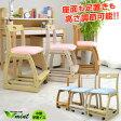 【送料無料】学習椅子 ミント 学習チェア 子供 学習机マラソン