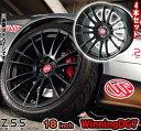 Z.S.S. ZSS 18インチ 7.5J +48 PCD 100 ホイール 4本セット Winning-DG7 マットブラック カー用品 自動車パーツ 激安魔王