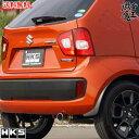 ■HKS FF21S イグニス K12C-WA05A HP(TYPE-H) (silent Hi-Power) マフラー 排気系パーツ エッチケーエス Ignis