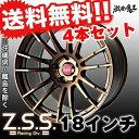 ☆Z.S.S. ZSS 18インチ 7.5J +48 PCD 100 ホイール 4本セット Winn