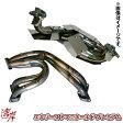 ■受注生産 湾岸 WANGAN ワンガン SPL EX-R Premium LEGACY レガシィ カー用品 自動車パーツ マフラー