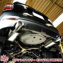湾岸 ステンレスマフラーZERO plus+ FORESTER フォレスター SJG カー用品 自動車パーツ マフラー