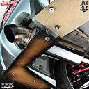 ■☆Z.S.S. BNR32 スカイライン GT-R SKYLINE ZSS マフラー Attack-DT Ti 砲弾シングルダウンテール セミチタン カー用品 自動車パーツ