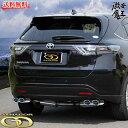 ■GANADOR ガナドールマフラー ZSU60W ZSU65W ハリアー 左右出し HARRIER Vertex 4WD SUV DBA-ZSU60W ZSU65W オーバル カー用品 自動車パーツ