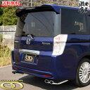 ■GANADOR ガナドールマフラー DBA-RK5 ステップワゴン Step Wgn オーバルブルーテール カー用品 自動車パーツ