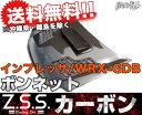 ☆Z.S.S. GDB インプレッサ WRX 涙目 中期 カーボン ボンネット Impreza ZSS カー用品 自動車パーツ