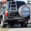 ■GANADOR ガナドールマフラー E-FZJ80G ランクル ランドクルーザー80 Landcruiser カー用品 自動車パーツ